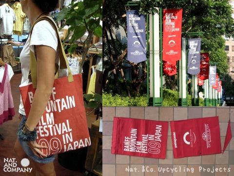 ナット&カンパニー アップサイクルプロジェクト 2009年バンフ映画祭 リサイクルバッグ