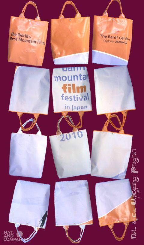 POPバナーからアップルサイクル・バッグ 【バンフ映画祭2010】