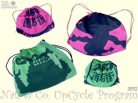 祖師谷商店街アップサイクルバッグ2012年春の新作