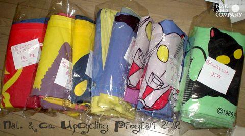 祖師谷アップサイクルバッグ製作準備。色調仕分け
