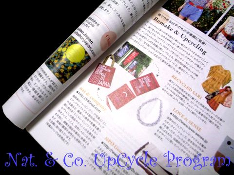 People Tree Catalog 2012 Spring&Summer Upcycling