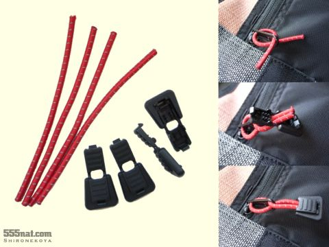 Reflective Zip Pull Kit 2012_2