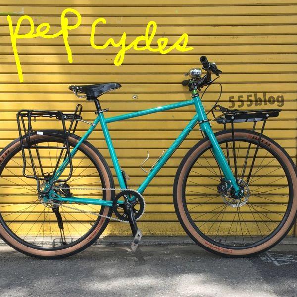 ブルージーンズのように長く付き合えそうなペップ・サイクルズの自転車