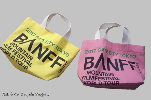 バンフ映画祭アップサイクルバッグ2018