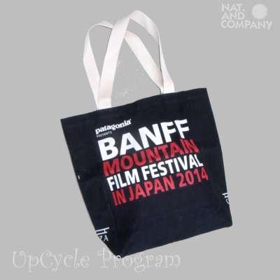アップサイクルバッグ 【バンフ映画祭2014】
