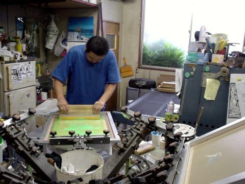 Hand Print Factory Brains