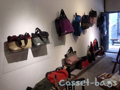 Cosset-Bag コゼバッグ