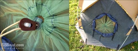 Fixlock Ovalintention Tent