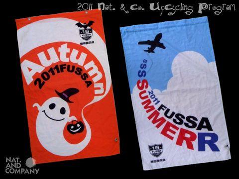 Fussa Base Side Street Flags 2011