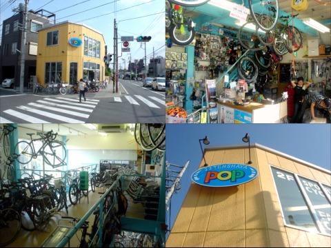 Bike Shop 自転車屋POPポップ