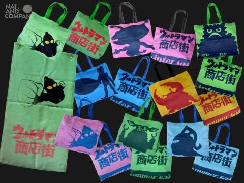 ウルトラマン商店街アップサイクルバッグ2010