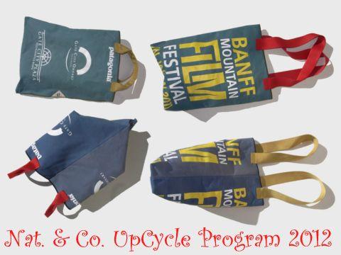 アップサイクルバッグ 2012バンフ映画祭 ゲートシティ大崎 ①