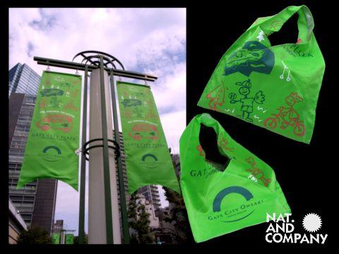 アップサイクルバッグ2011試作品
