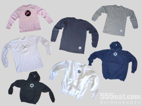 wintersale2012