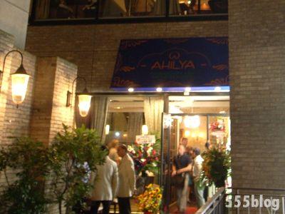 インド料理 アヒリヤ青山 オープン