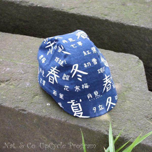 手ぬぐいサイクルキャップ 【漢字】 *別注